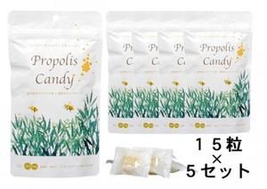 プロポリスキャンディー 15粒入り5セット