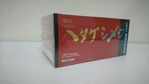 ハタケシメジ補元180CP(3CP×60包)