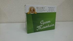 還元力青汁 Green Mountain