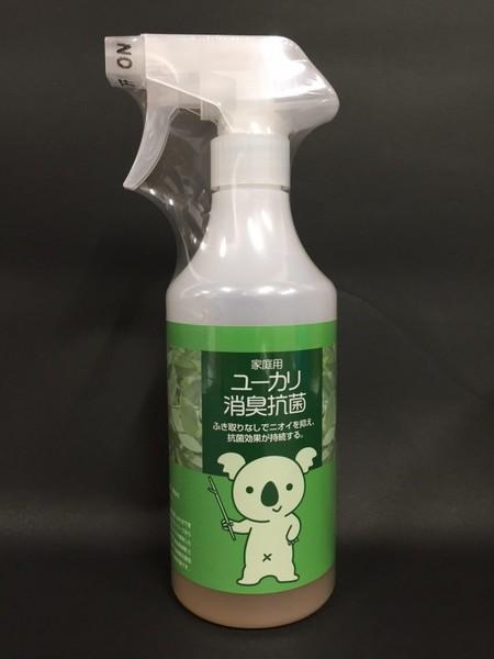 ユーカリ消臭抗菌剤 400ml ※